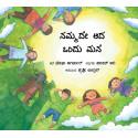 A Home Of Our Own/ Nammade Aada Ondu Mane (Kannada)