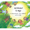 A Home Of Our Own/ Maakantoo O Illu (Telugu)
