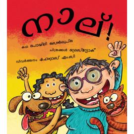 Four/ Naal (Malayalam)