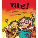 Four/ Chaar (Hindi)
