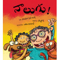 Four/ Naalugu (Telugu)