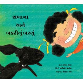Shabana and the Baby Goat/Shabana Ane Bakarinu Bachchu (Gujarati)