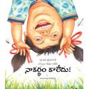 I Didn't Understand!/ Naakartham Kaaledu! (Telugu)