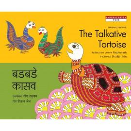The Talkative Tortoise/Badbadey Kasav (English-Marathi)