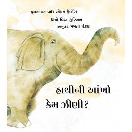 Why the Elephant Has Tiny Eyes/Hathini Aankho Kem Jhini? (Gujarati)