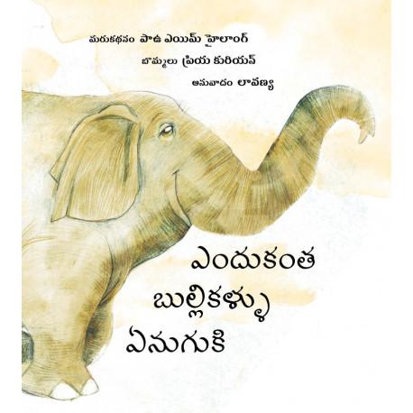 Why the Elephant Has Tiny Eyes/Endukantha Bullikallu Enuguki (Telugu)