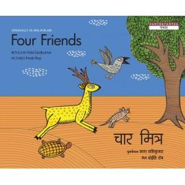 Four Friends/Chaar Mitr (English-Marathi)