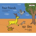 Four Friends/Chaar Mitr (English-Marathi)