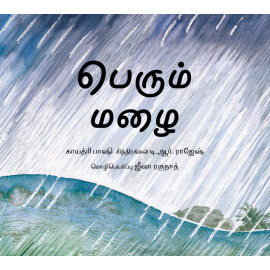 Big Rain/Perum Mazhai (Tamil)