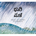 Big Rain/Bhaari Male (Kannada)