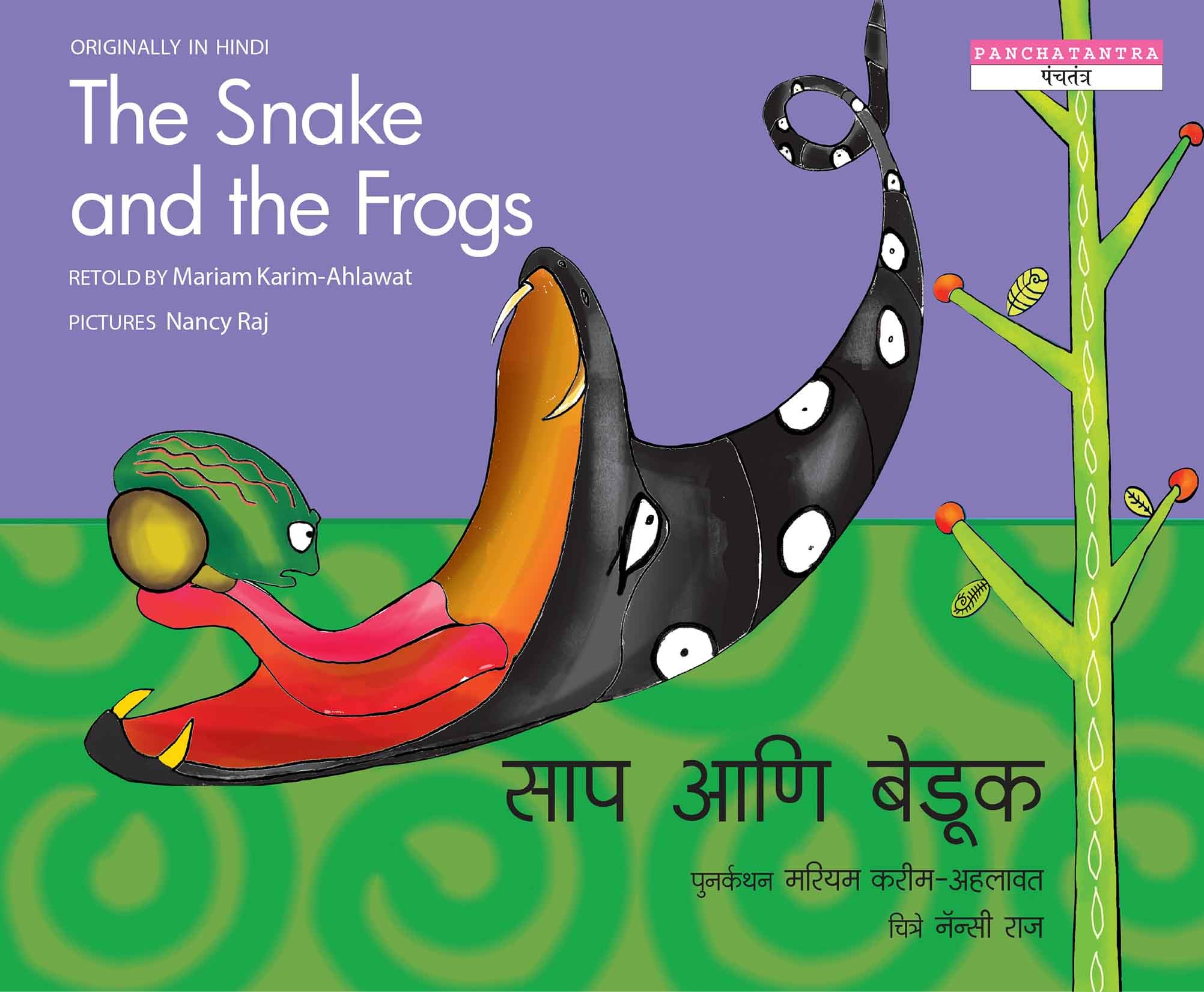 The Snake And The Frogs/Saap Aani Beduk (English-Marathi)