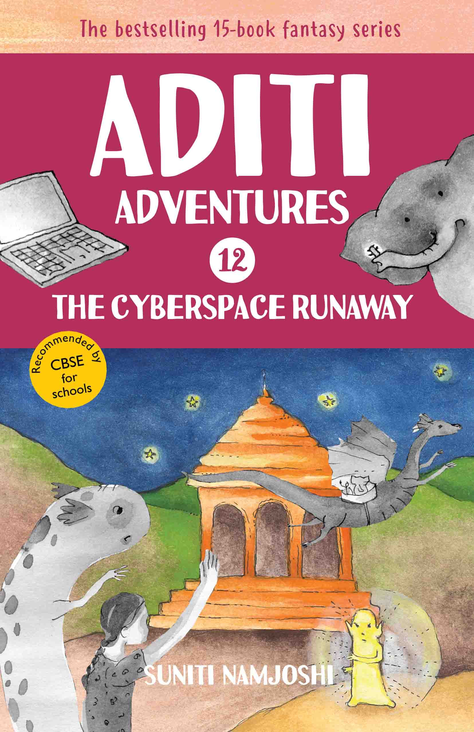 The Cyberspace Runaway (English)