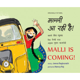 Malli is Coming! (English-Hindi)