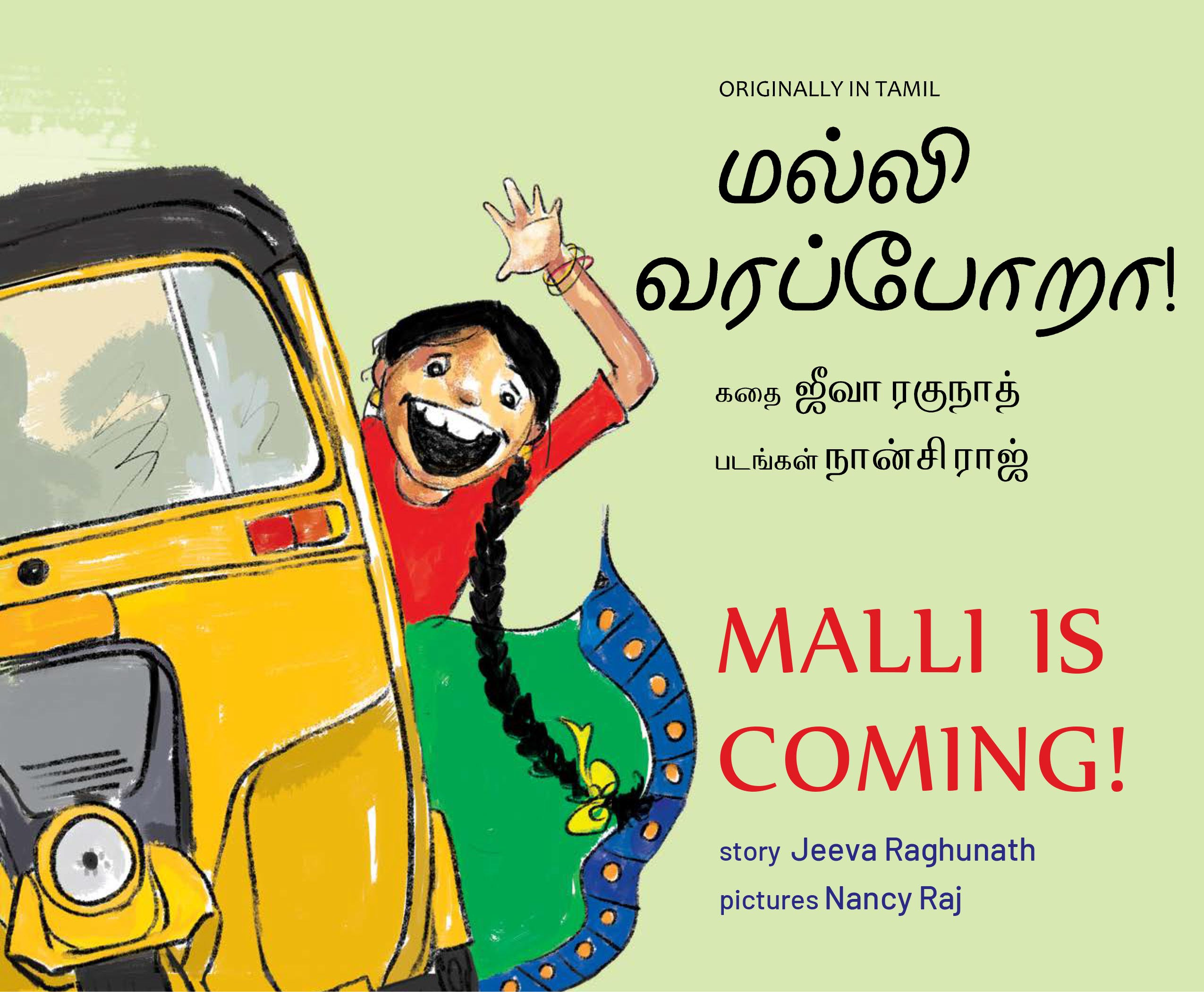 Malli is Coming! (English-Tamil)