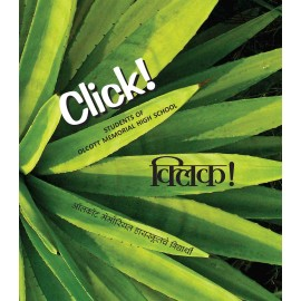 Click!/Click! (English-Marathi)