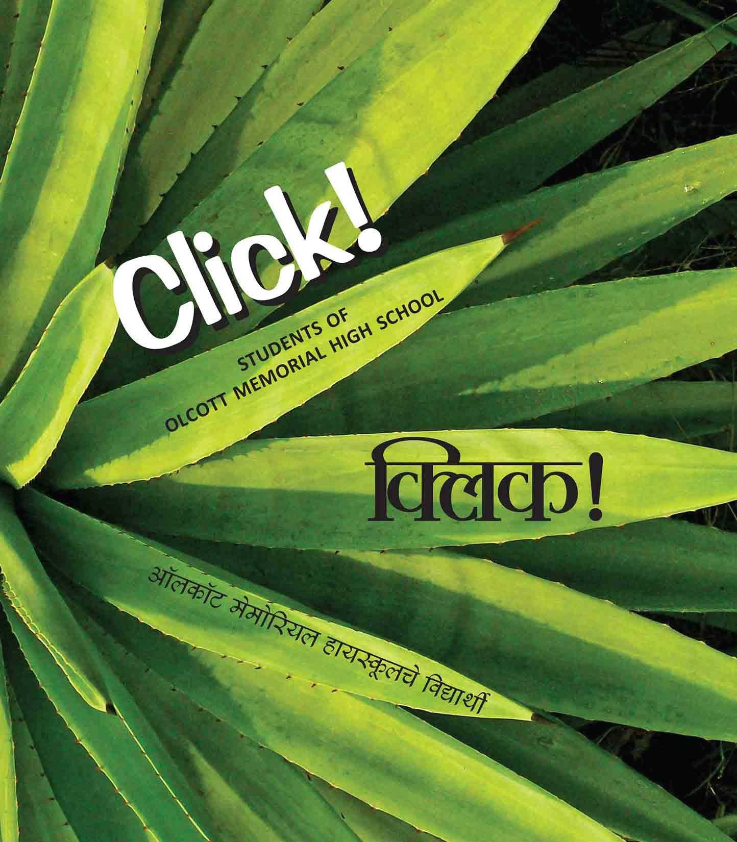 Click!/Click! (English-Marathi)