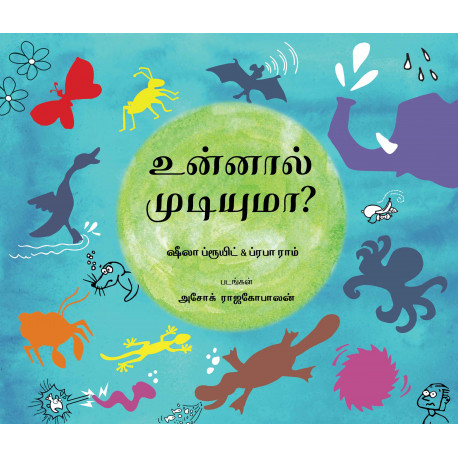 Can You?/Unnal Mudiyumaa? ( Tamil)