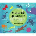 Can You?/Unnal Mudiyumaa? (Tamil)