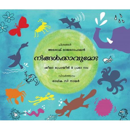 Can You?/Ningalkkariyamo? (Malayalam)