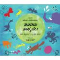 Can You?/Ninagidu Saadhyave? (Kannada)