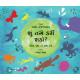 Can You?/Shoon Tamey Kari Shako? (Gujarati)