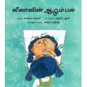 Lila's Loose Tooth/Lilavin Aadum Pal (Tamil)