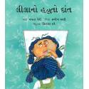 Lila's Loose Tooth/Lilano Halato Daant (Gujarati)