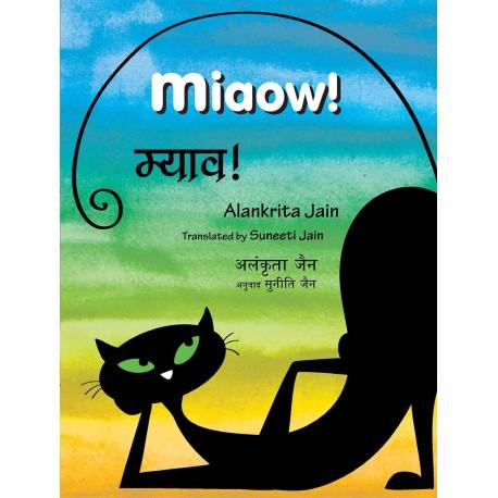 Miaow!/Myaav! (English-Marathi)