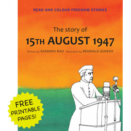 The Story of 15th August 1947 e-book
