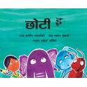 Little i/Chhoti E (Marathi)
