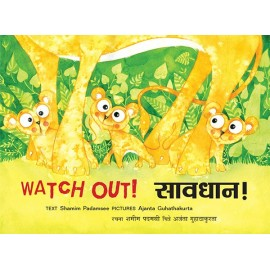 Watch Out!/Savdhan! (English-Marathi)