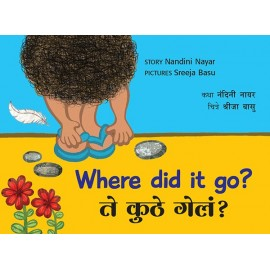 Where Did It Go?/Te Kuthe Gele? (English-Marathi)
