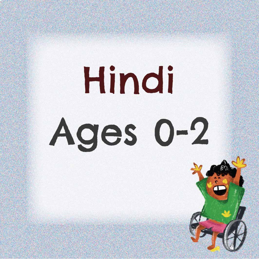 Hindi Pack For 0 to 2 Years