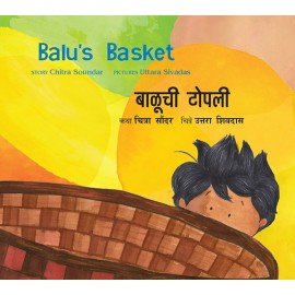 Balu's Basket/Baluchi Topali (English-Marathi)