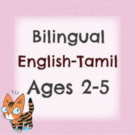 Bilingual: English-Tamil Pack 1