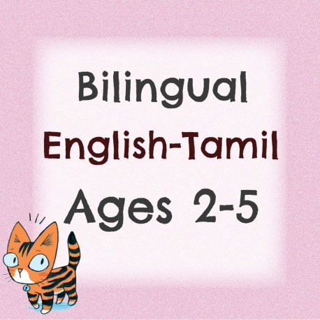 Bilingual Pack For 2 to 5 Years (Tamil)