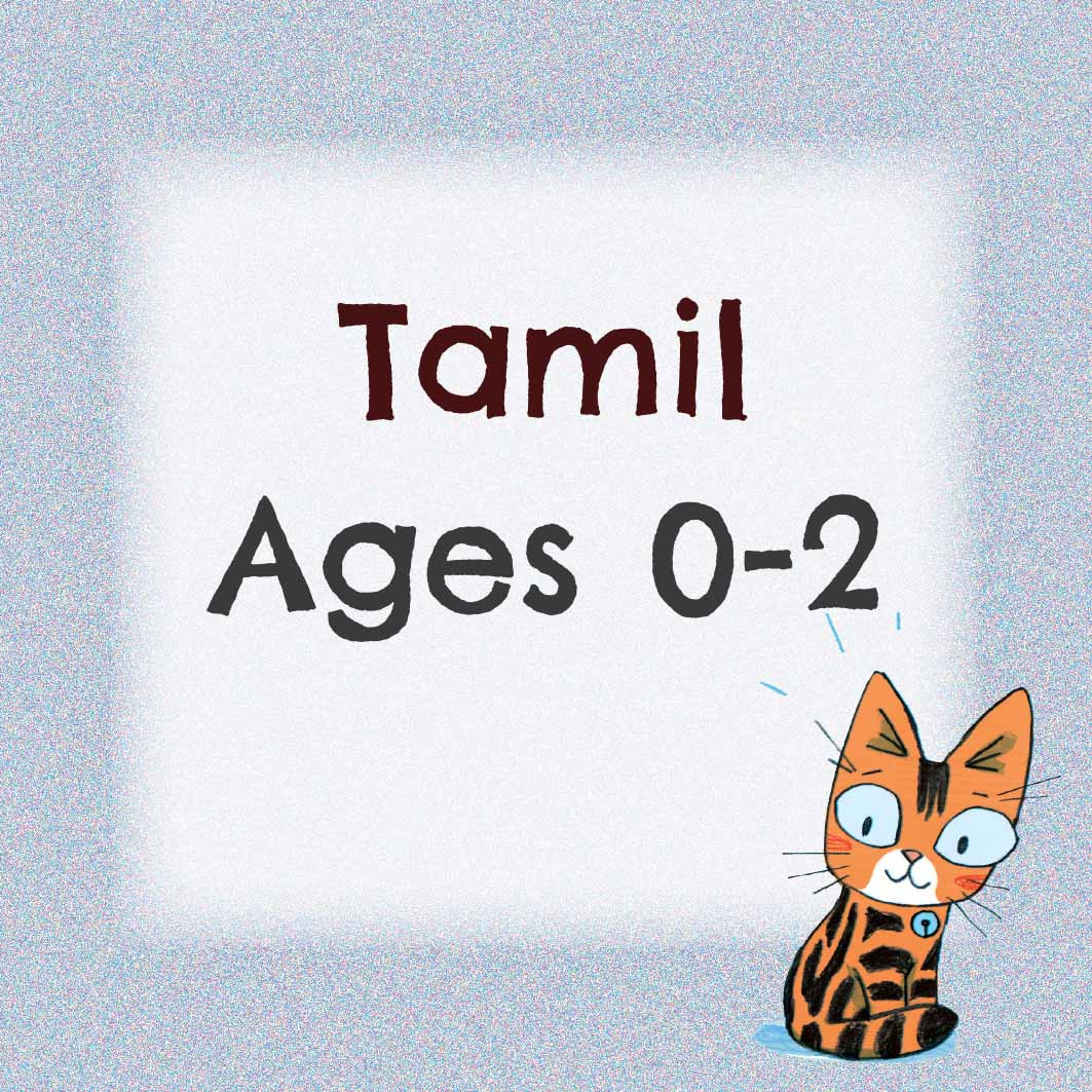 Tamil Pack For 0 to 2 Years