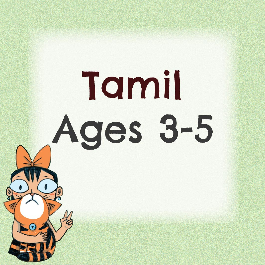 Tamil Pack For 3 to 5 Years