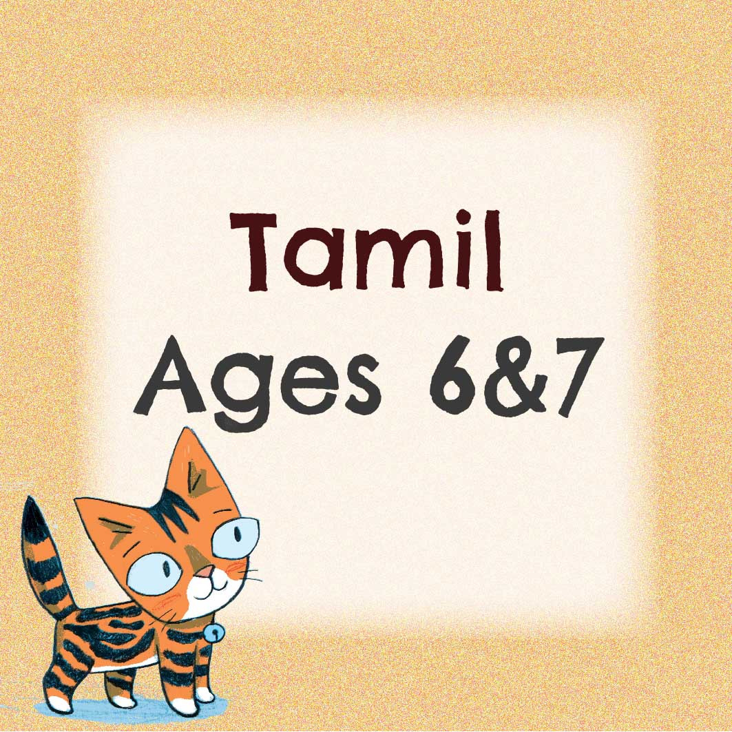 Tamil Pack For 6 and 7 Years