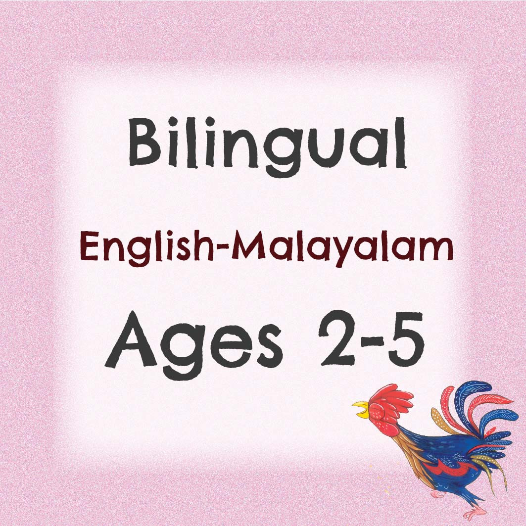 Bilingual Pack For 2 to 5 Years (Malayalam)