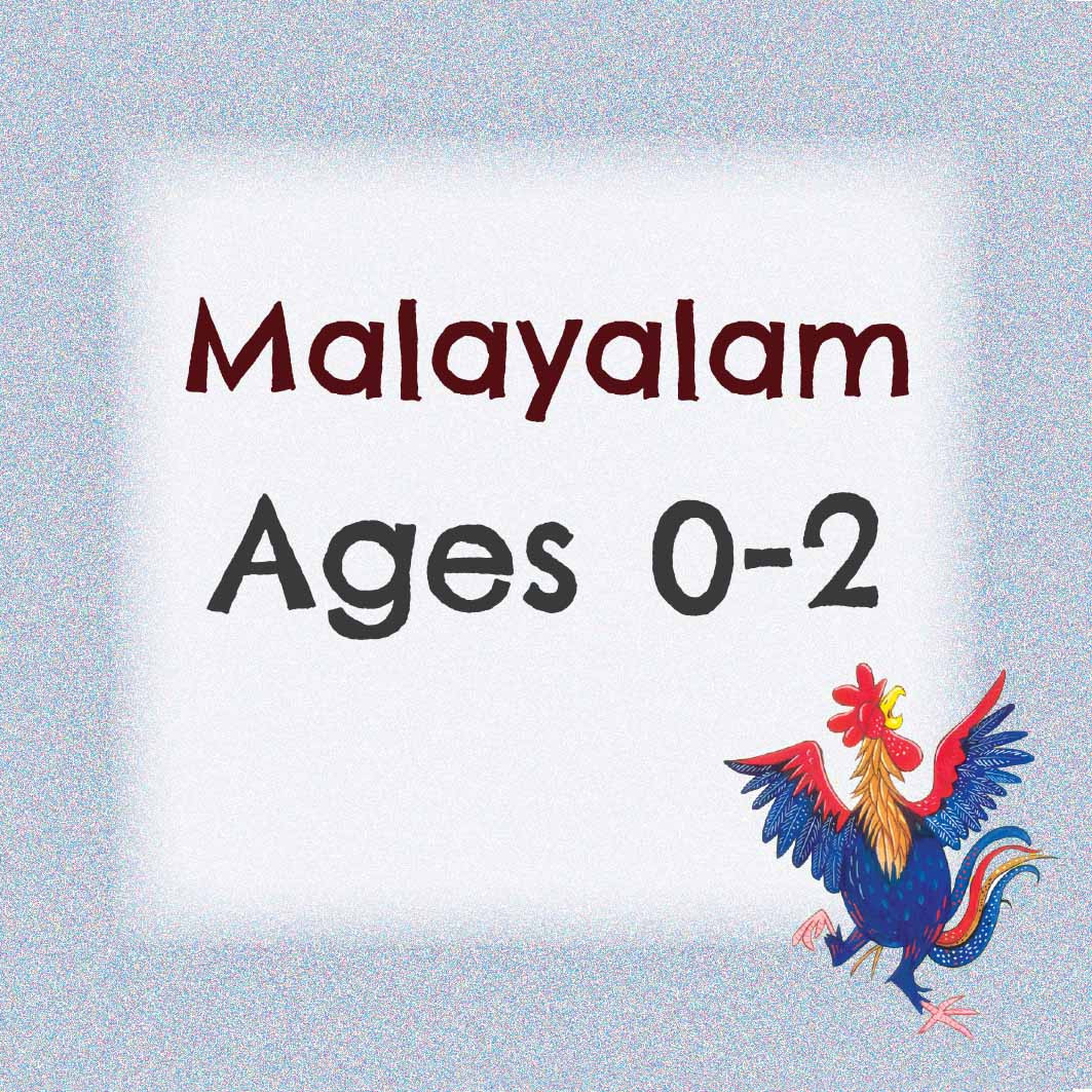 Malayalam Pack For 0 to 2 Years