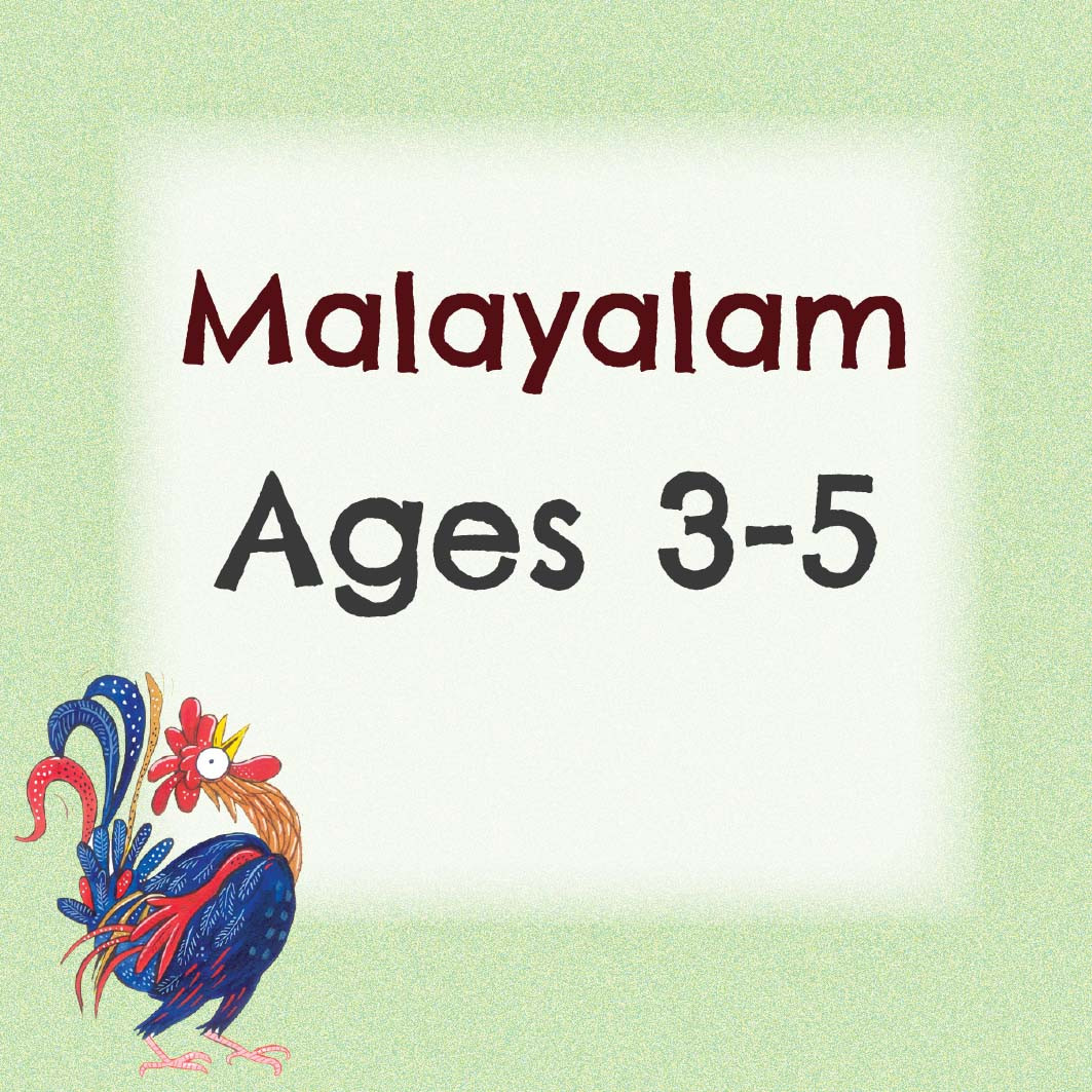 Malayalam Pack For 3 to 5 Years