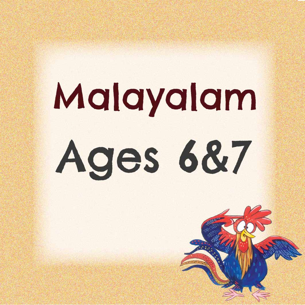 Malayalam Pack For 6 and 7 Years