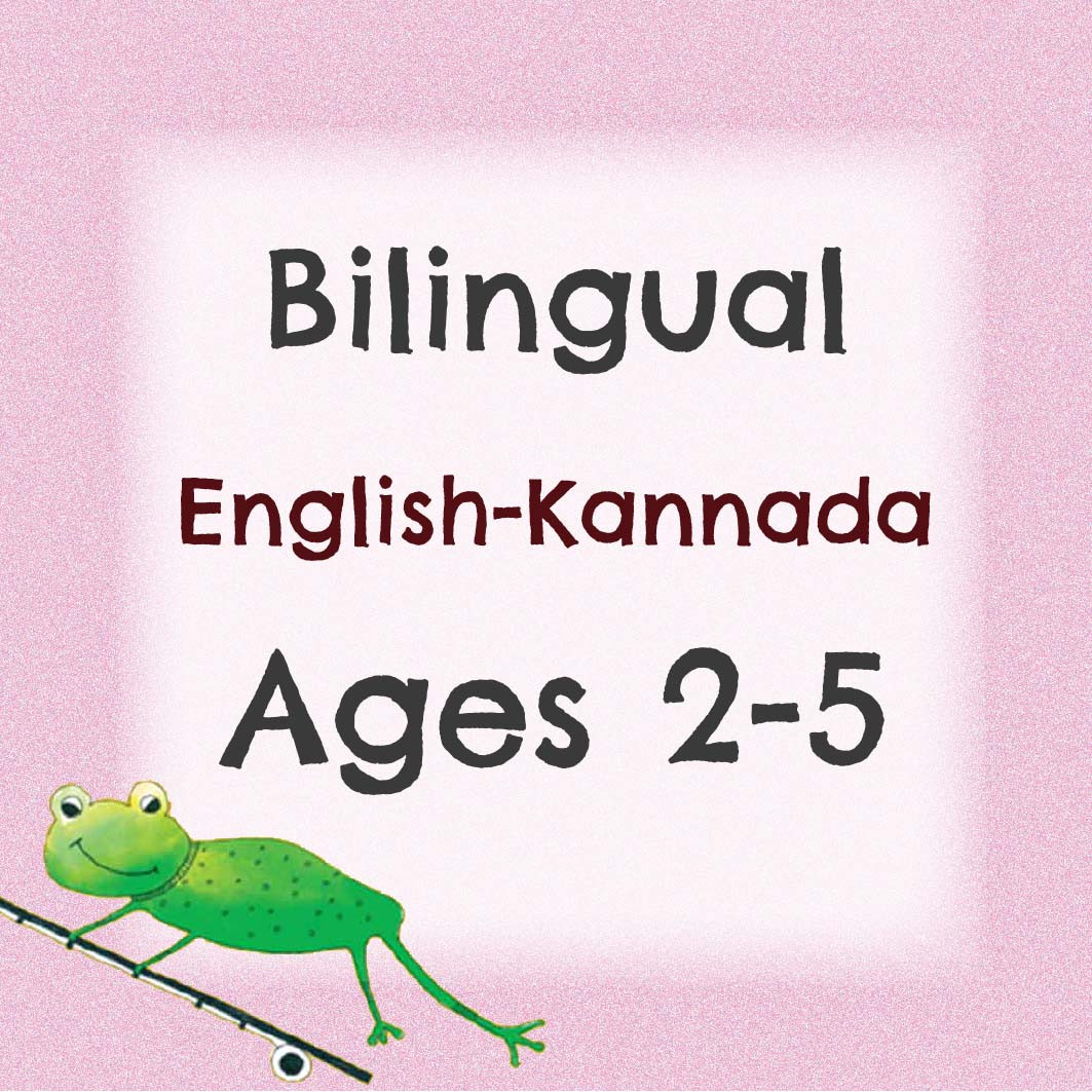 Bilingual Pack For 2 to 5 Years (Kannada)