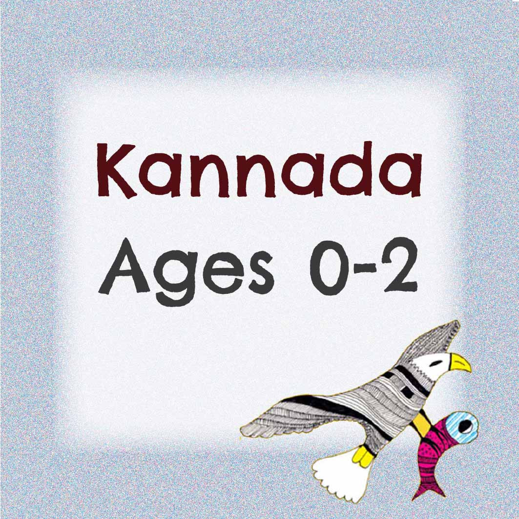 Kannada Pack For 0 to 2 Years