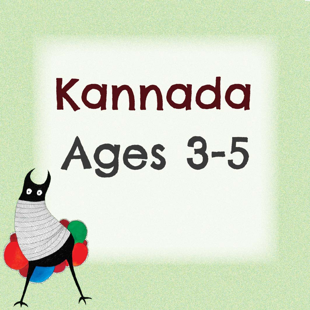 Kannada Pack For 3 to 5 Years