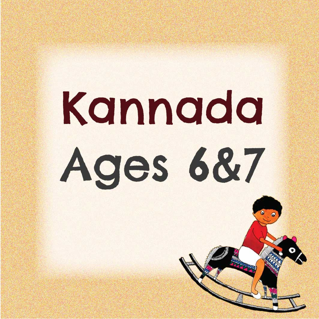 Kannada Pack for 6 and 7 Years