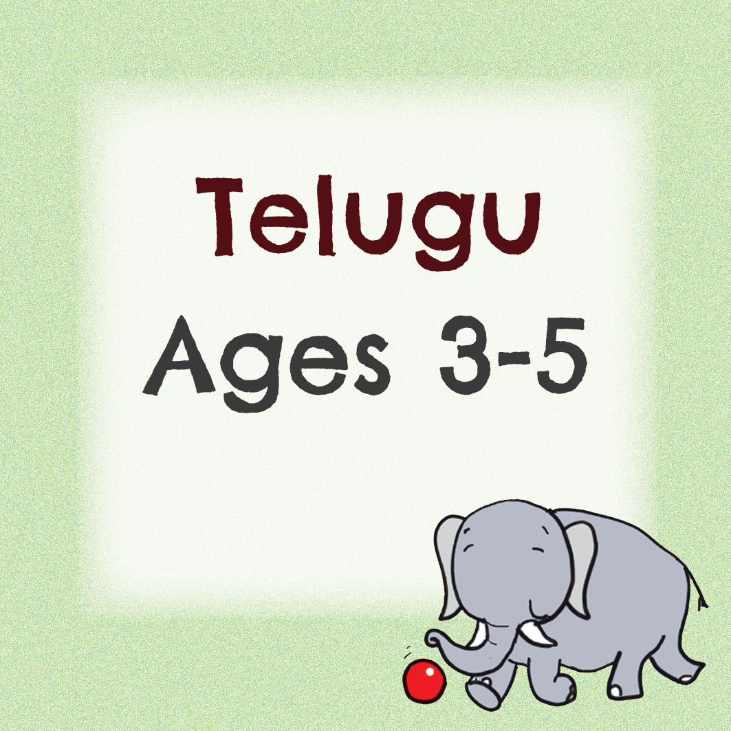 Telugu Pack For 3 to 5 Years