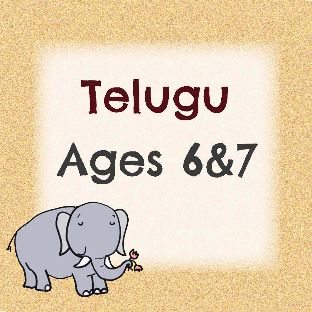 Telugu Pack For 6 and 7 Years