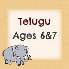 Telugu Pack 7